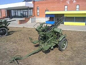 ZPU - ZPU-2 in Technical museum Togliatti