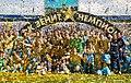 Zenit celebrating (3).jpg