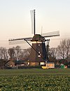 foto van Tweemanspolder Molen No.1