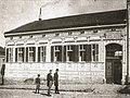 Zgrada Prvog srpskog zavoda za lečenje vodom, masažom, elektricitetom i švedskom gimnastikom.jpg