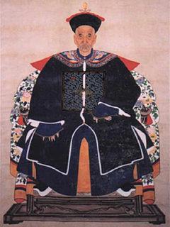 Zhang Tingyu