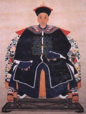 Zhang Tingyu - Portrait of Zhang Tingyu