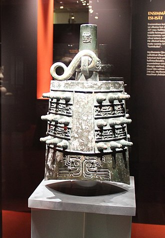 Bianzhong - Bronze Zhong Bell from Spring and Autumn period; excavated in 1978 from the storage pit in Taigongmiao village, Baoji city, Shaanxi province