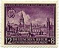 Znaczek 12+8 gr – panorama A. Hogenberga (fragment) - Lublin.jpg