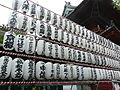 Zojo-ji Temple Minata Tokyo August 2014 11.JPG