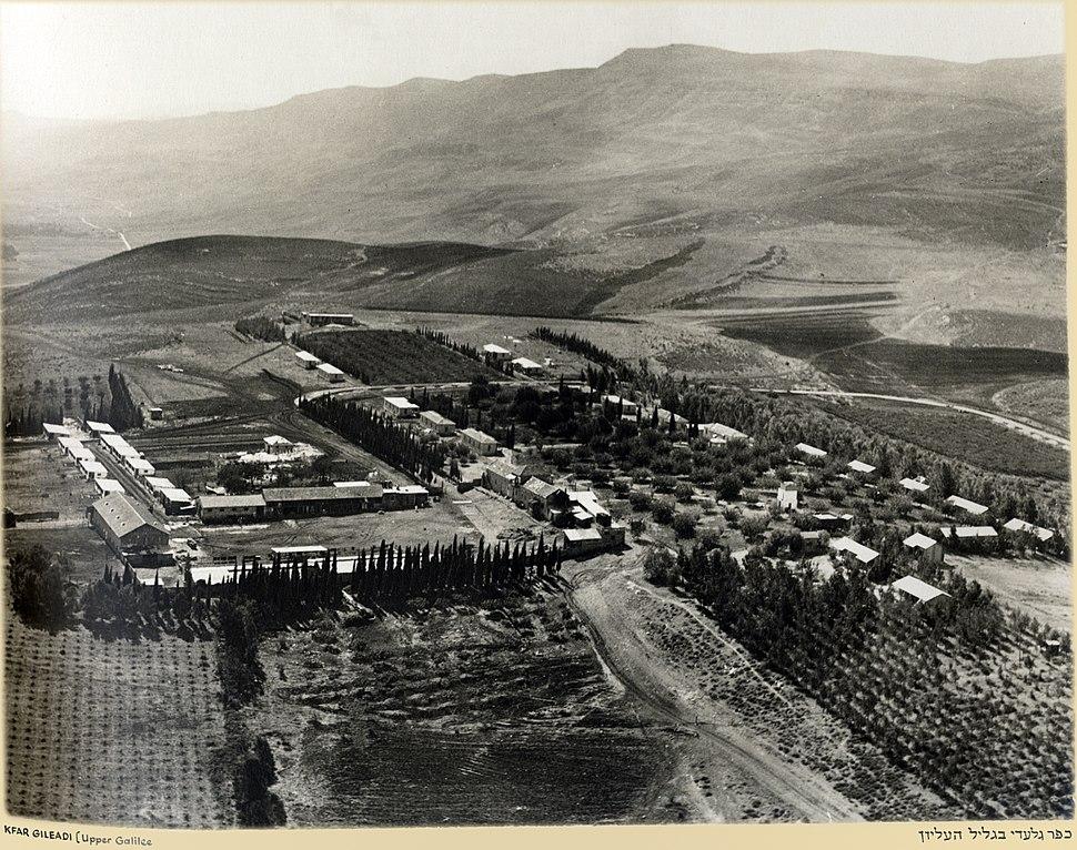 Zoltan Kluger. Kfar Gileadi (Upper Galilee)
