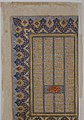 """Entertainment in a Garden"", Folio from a Khamsa of Amir Khusrau Dihlavi, Matla' al-Anvar MET sf57-51-12v.jpg"