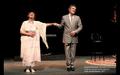 """""""Viaje al corazón de las palabras"""" con Susana Alexander y Roberto D'Amico.png"""