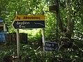 Πιέρια όρη - Πινακίδα προς χωριό Δερβένι και Άγιο Αθανάσιο.jpg
