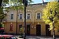 Івано-Франківськ Грушевського, 39.jpg