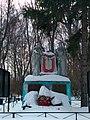 Братская могила, д. Пятницкое.jpg