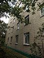 Будинок Інституту геофізики 11.jpg