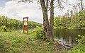Вдень біля озера.jpg