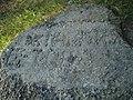 """Власовка, неизвестный художник """"Экономия бетона"""" - panoramio.jpg"""