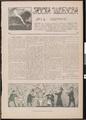 Газета Шебуева. №16. (1906).pdf