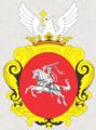 Герб Тернавіотів.png