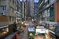 Гонконг - panoramio (35).jpg