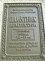 Горянська церква Св.Миколи (мур.) - 5.jpg