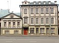 Дом, в котором работала группа =Сайяр= (г. Казань, ул. Татарстан, 8) - 1.JPG