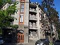 Другий житловий будинок працівників Ради народних комісарів УРСР в Києві.jpg