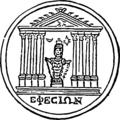 Ефес 4 (БЭАН).png