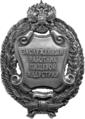 Заслуженный работник пищевой индустрии Российской Федерации.png