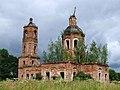 Калужская Ферзиковский Висляево Церковь 20 07 012.jpg