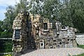 Книшовий меморіальний парковий комплекс Репресії DSC 0021.jpg