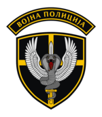 Кобре ВП.png
