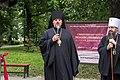 Конференция к 100-летию назначения епископа Иоанна (Поммера) на Пензенскую кафедру.jpg