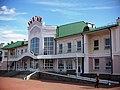 Кыштым (здание вокзала).jpg