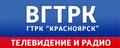 Логотип ГТРК Красноярск.png