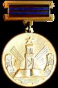 Медаль Государственная премия в области науки и техники ТССР.png