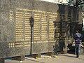 Мемориальный комплекс, посвященный воинам, погибшим в годы Великой Отечественной войны 1941-1945 г. Кремль, Нижний Новгород. Список.jpg