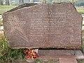 Меморіальний комплекс на честь загиблих воїнів-визволителів1.JPG