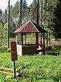Место для отдыха atpūtas vieta - panoramio - Aleksandrs Timofejev… (2).jpg