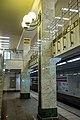 Московское метро схема путей фото 879