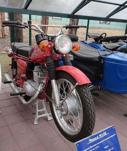 Мотоцикл Минск м106 #5