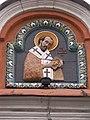 Москва. Церковь святителя Георгия, епископа Неокесарийского, в Дербицах - 019.JPG