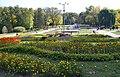 Міський сад (Чернігів) 02.jpg