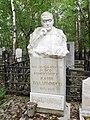 Надгробный памятник Владимирову.jpg