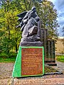 Олександрівка Пам'ятник землякам ВВВ 1.jpg