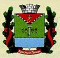 Отсканированный герб Красного Лимана.jpg