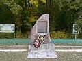 Пам'ятний знак на честь 6-ї та 12-ї армії (урочище Зелена брама)!.jpg
