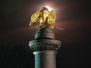 Пам'ятник «Слави», Полтава, Вул. Жовтнева, Жовтневий парк 07180026 04.JPG