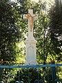 Пам'ятник на честь скасування панщини,1898р. с. Вовчищовичі 01.jpg