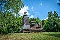 Покровська церква з села Плоске на пагорбі.jpg