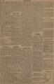Сибирская жизнь. 1898. №039.pdf