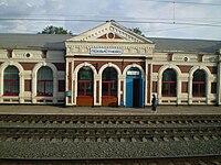 Станция Похвистнево Куйбышевской железной дороги.JPG