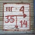 Указатель пожарного гидранта (07).JPG
